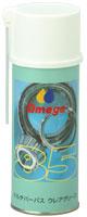 オメガ 85 等速ジョイント ハブ用 極圧グリース 高額売筋 スプレータイプ 激安特価品 競技用