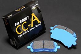 定価 ENDLESS ブレーキパッド CC-A 市販
