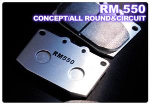 制動屋 ブレーキパッド RM550 ストア フロント用 25%OFF Rセットで送料無料 F 送料別途