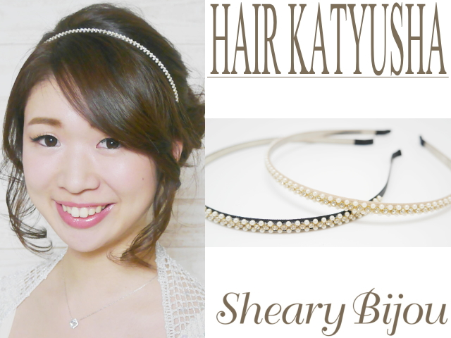 ShearyBijou | Rakuten Global Market: Simple Pearl / rhinestone ...