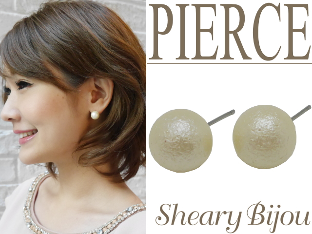 Cotton Pearl Grain Earrings Wedding Party Parties Daily Everyday Use Antique Clical Simple Pair Axe