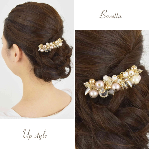 The refined wedding ceremony party invite hair accessories hair ornament  fashion miscellaneous goods Lady's that Valletta elegant gold pearl bijou