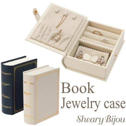 ShearyBijou Rakuten Global Market Book type jewelry box portable