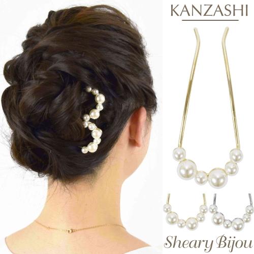 Shearybijou Simple Pearl Ornamental Hairpin U Type Ladys Hair
