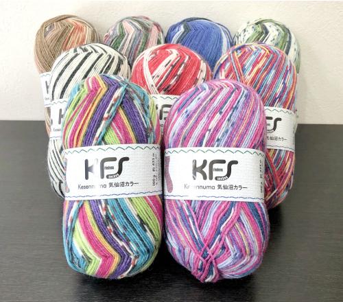 KFS opal毛糸 気仙沼シリーズ 単純な編み方で可愛い柄が編める毛糸