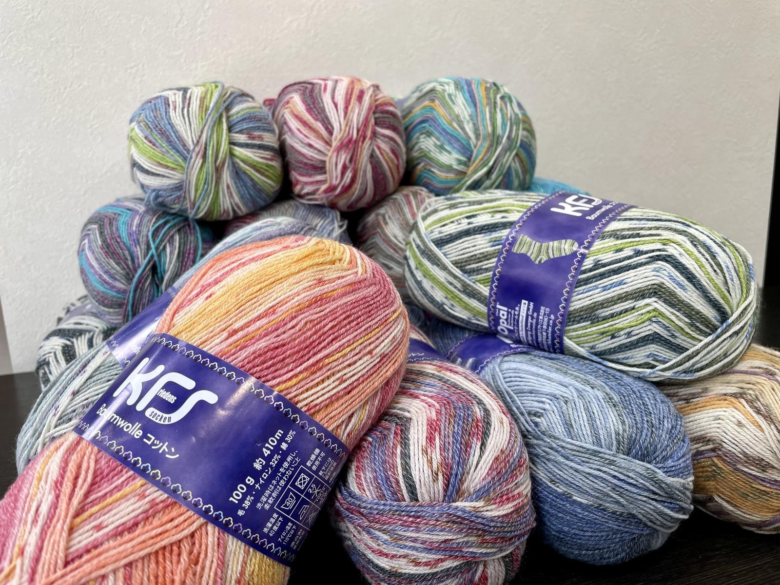 KFSオリジナルのコットン毛糸単純な編み方で可愛い柄が編める毛糸 opal毛糸 KFSコットン