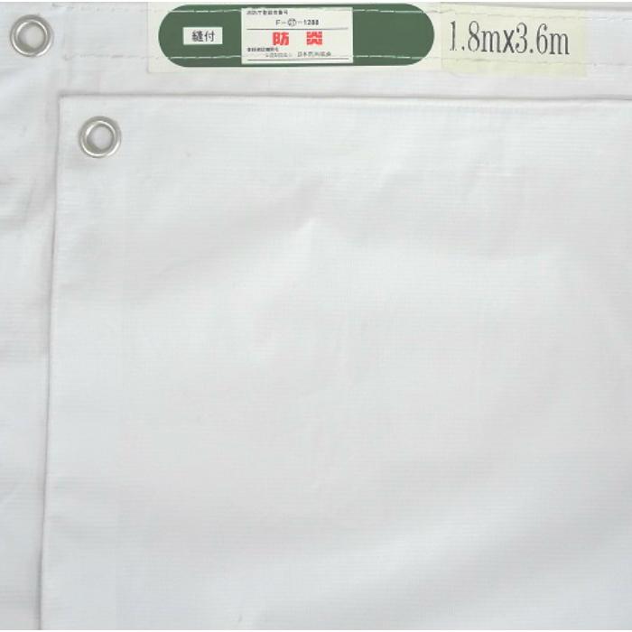 防炎シート 10m×10m(1枚入)