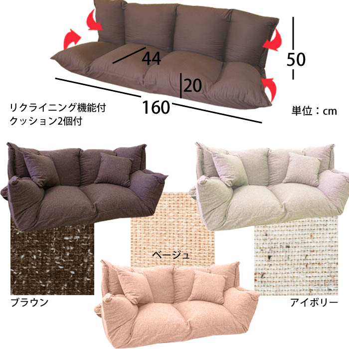 Sheldon Kotatsu Floor Sofa Living