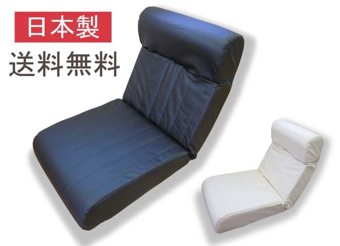 送料無料/日本製 【脚無し/レザー生地タイプ】一人掛けローソファー座椅子 ソファ チェア リクライニング 座いす 座イス 椅子 リラックスチェア リクライニングチェア ハイバック いす イス