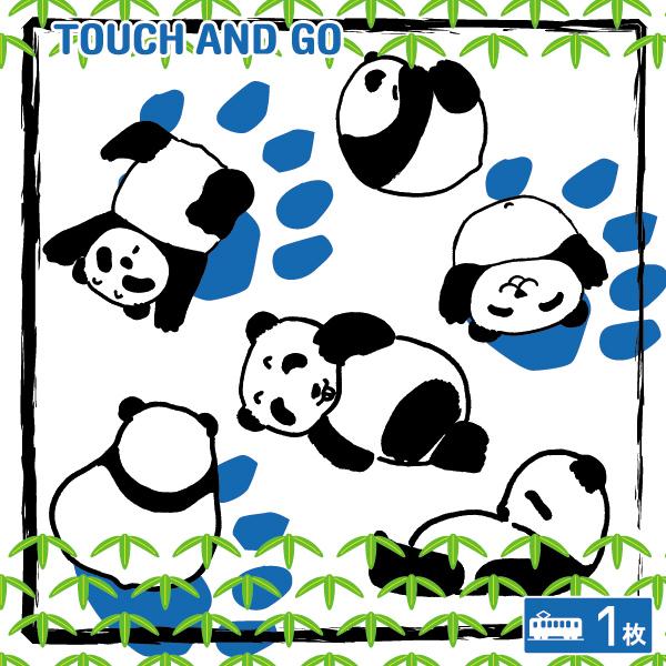 タッチアンドゴーパンダシリーズ パンダ好きにはたまらなくかわいい ランキング総合1位 カードケース パスケース タッチアンドゴー 改札スムーズ 新色追加 定期入れ ICカード パンダ