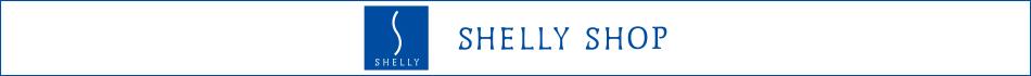 シェリーショップ:日本製フェイスシールド・マウスシールドと磁気・スキミング防止機能付商品