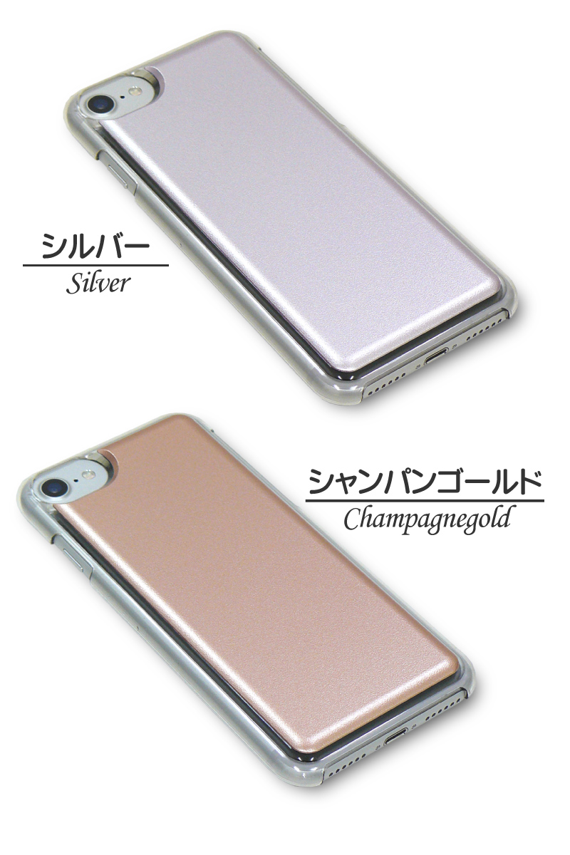 7679153d20 アイクレバーiPhoneケース iPhone8/7/6用!ICカードが収納できるスグレモノケース!カード収納 機能付!簡単スライドオープンアイクレバーiPhone8/7/6ケース