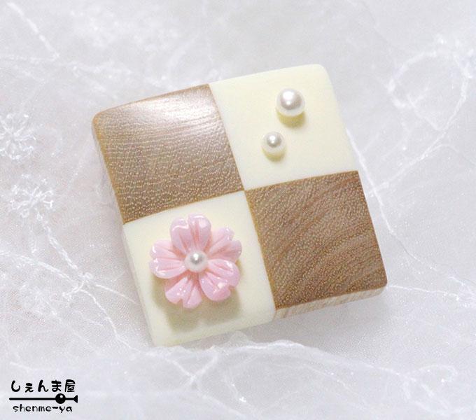 舞い桜 おすすめ特集 o○天然コンク貝桜 本真珠の雫 市松 帯留め アイテム勢ぞろい