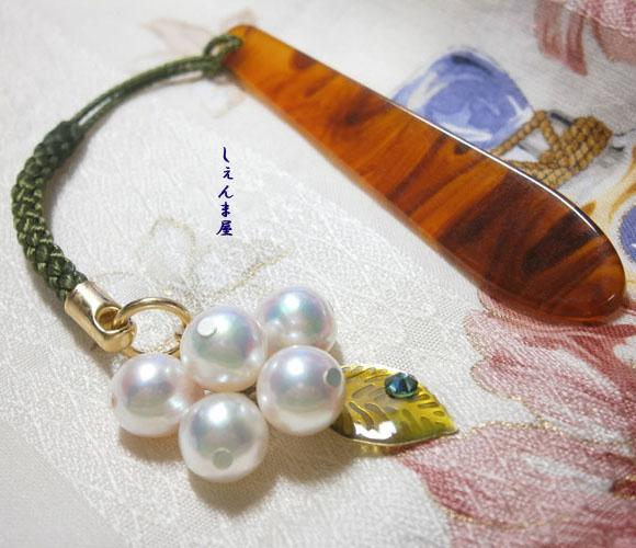 伊勢志摩産 上質あこや本真珠セミバロック 帯飾り【和小物 着物 根付 アクセサリー 浴衣】