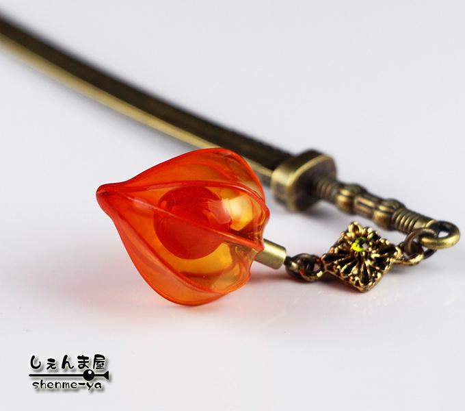 【儚い薄明り。o〇】ほおずき(鬼灯)日本刀型 帯飾り&かんざし