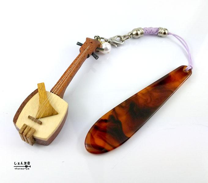 ちょいと遊びでチントンシャン♪寄木細工三味線帯飾り あこや本真珠付き 【和装 和楽器】【あす楽対応】【ラッキーシール対応】