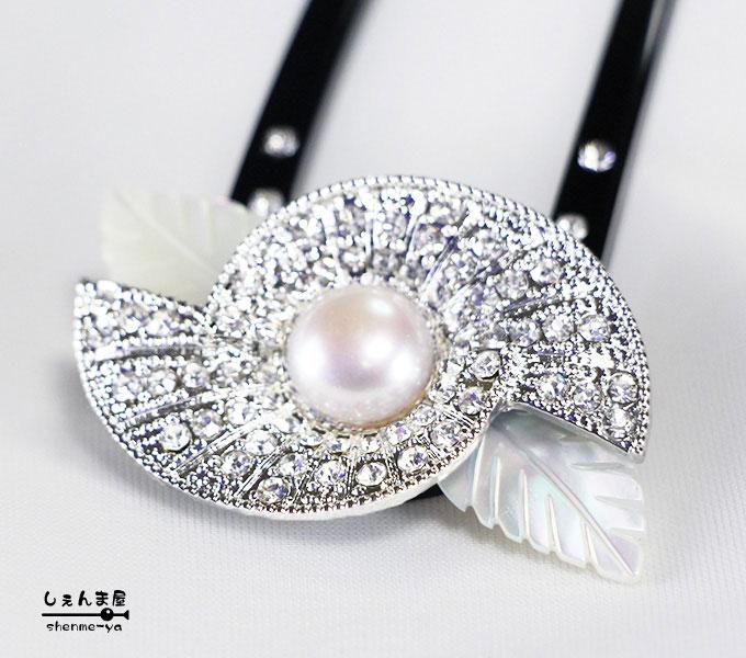 ★真珠をサイズアップ致しました★エレガント。o○ 大粒天然本真珠 かんざし【パール 華やか 和装】
