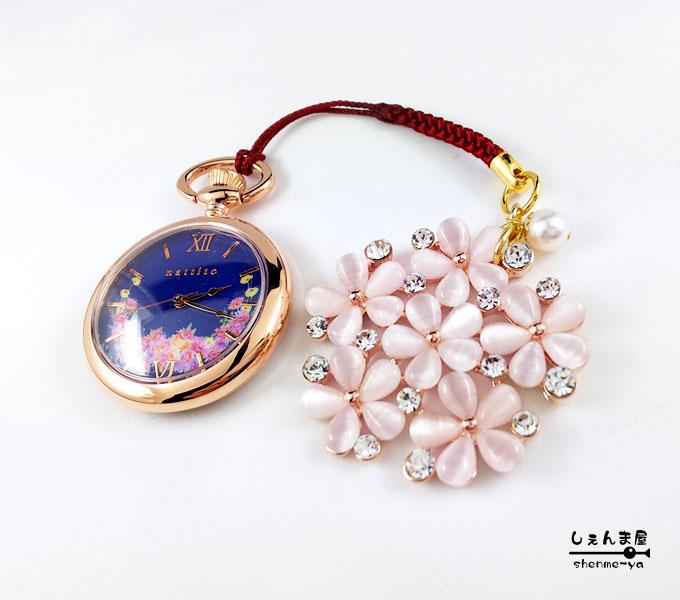 【満開!】キャッツアイが素敵♪猫目石の綺麗なお花とあこや本真珠 懐中時計【和装 懐中時計 パール ピンクゴールドカラー】