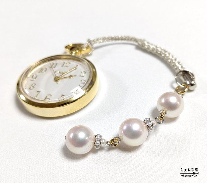 リニューアル 美しい照り!9~8.5ミリ極上大粒天然あこや本真珠 懐中時計【和装 時計 ウォッチ 投げ入れ時計 ポケットウォッチ】