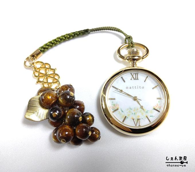 【雅と気品】強力な金運!極上金珊瑚 葡萄 懐中根付時計【和装 時計 おしゃれ ぶどう】