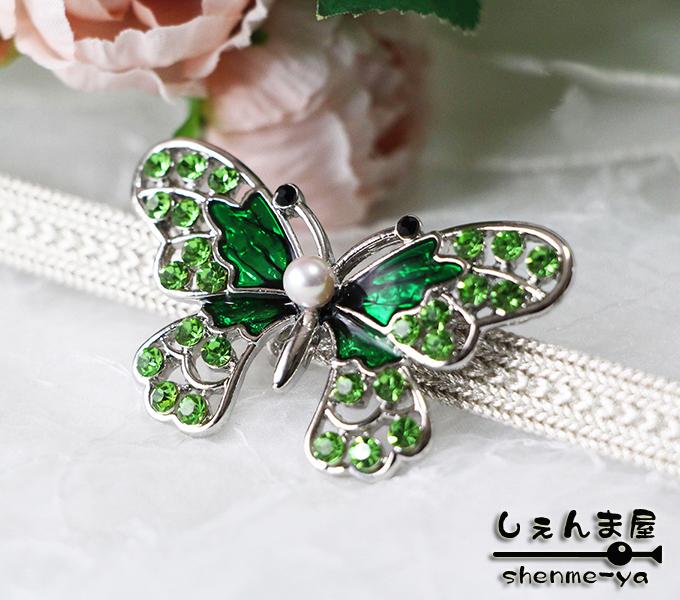 送料無料 緑が綺麗な蝶々の帯留めです 美しい蝶にあこや本真珠 o○ 帯留め 着物 和装 蝶々 和小物 最安値 パール