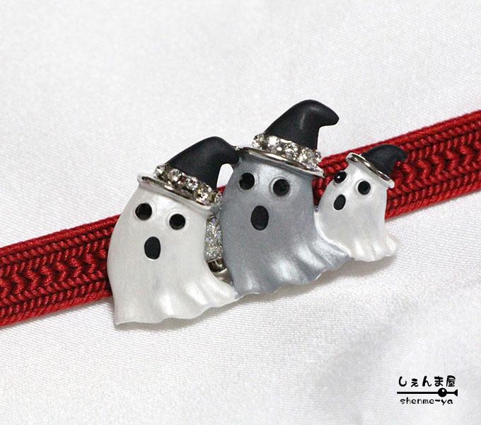 ハロウィン 可愛いゴースト 大注目 お得なキャンペーンを実施中 帯留め おばけ 着物 和装 帯飾り