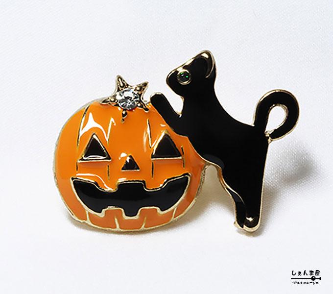 ハロウィン 黒猫とジャック オ ランタン 新作入荷 帯留め 和装 着物 帯飾り 仮装 ランキングTOP5 かぼちゃ