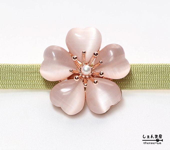 キャッツアイが綺麗な一輪桜 30ミリ にあこや本真珠 ●手数料無料!! 三分紐専用 海外限定 帯留め お花 和装 サクラ