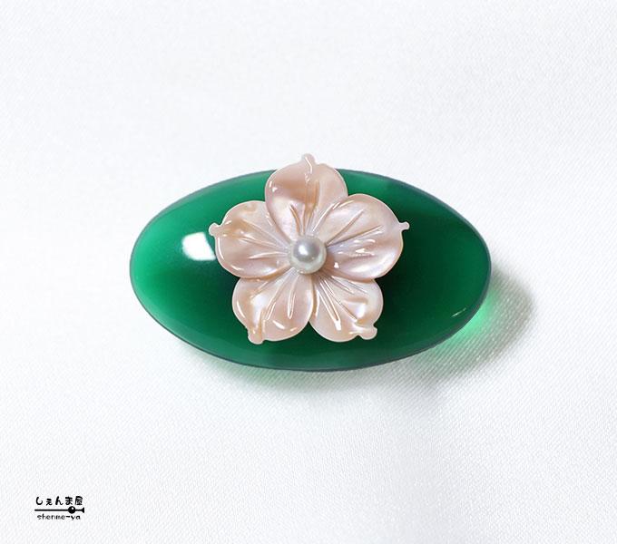 ピンクシェルお花 あこや本真珠 グリーン瑪瑙帯留め おしゃれ 天然石 パワーストーン 1着でも送料無料 お花 和装 通常便なら送料無料