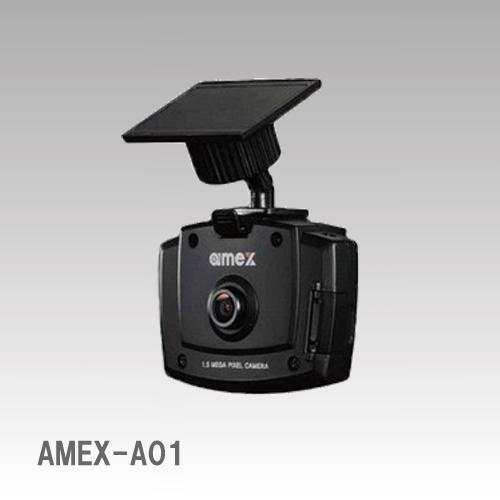 AMEX-A01 デジタル ドライブレコーダー