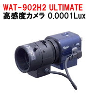 WAT-902H2 ULTIMATE 0.0001Lux小型超高感度白黒カメラ