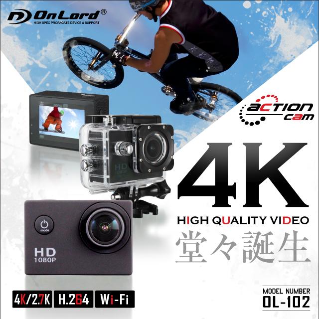 アクションビデオカメラ GoPro(ゴープロ)クラス ウェアラブルカメラ アクションカム (OL-102) 4K 1080P/60fps 高画質撮影 広角170° 30m防水 防水ケース&マウント付属
