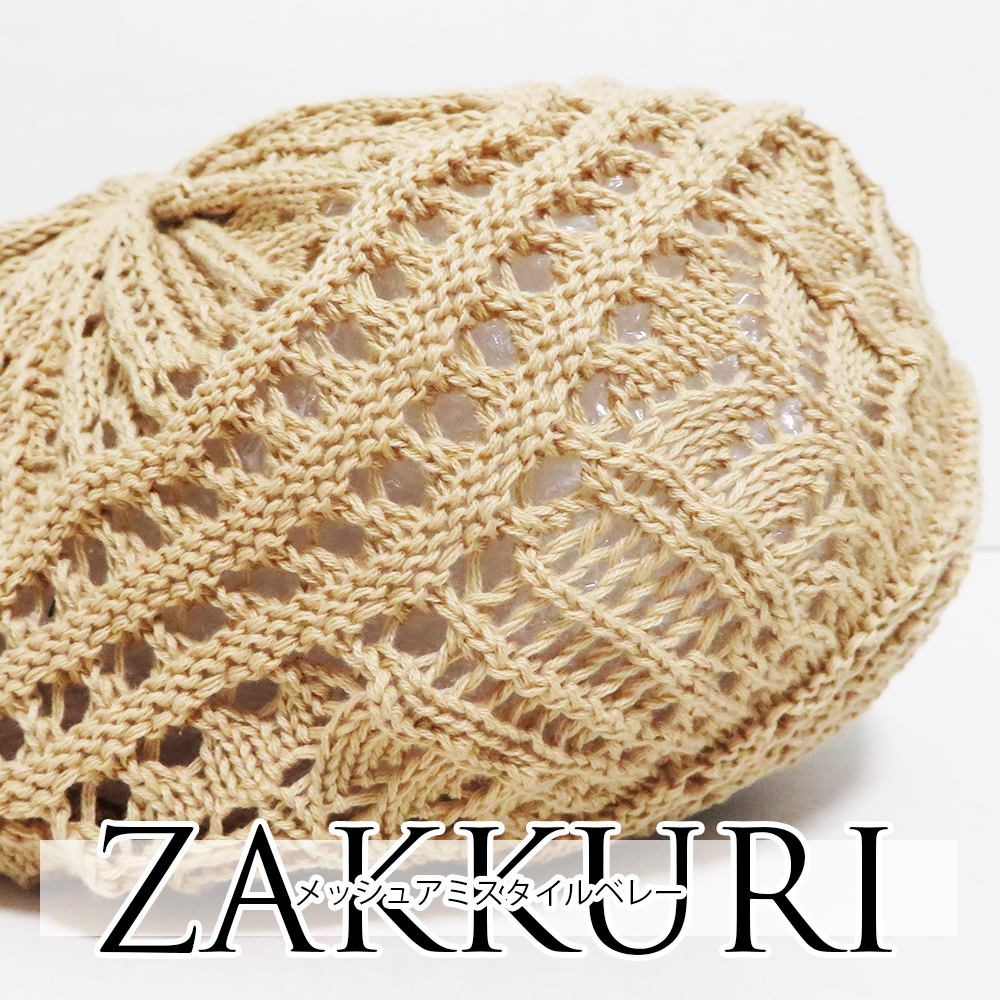 5da343a7d12 SHES ZAKKA  It is knitting men roughly in sloppy knit Lady s men hat knit  hat knit fall and winter targeted for a coupon discounted by 200 yen