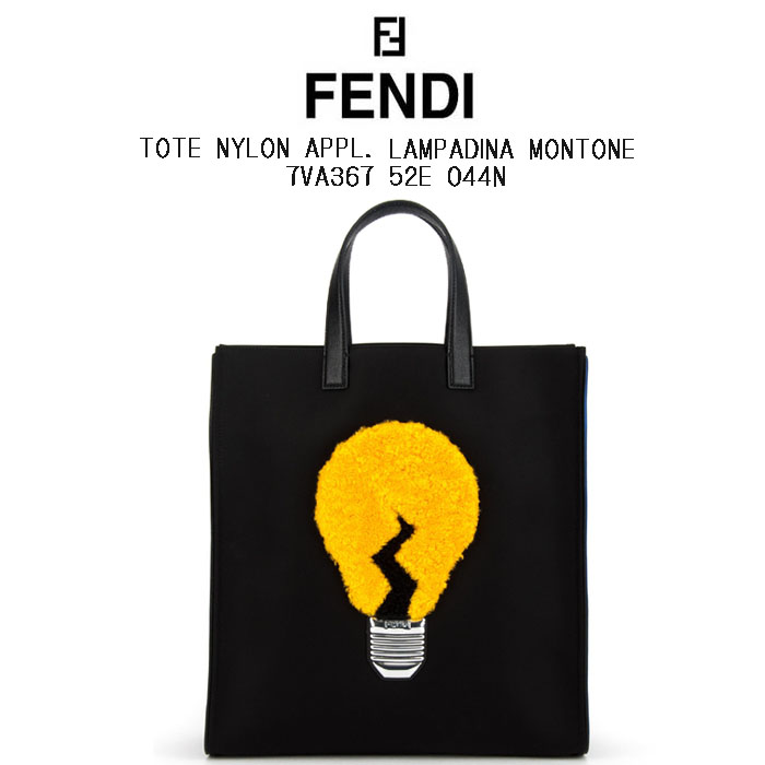 FENDI(フェンディ) バッグ 電球アップリケ トートバッグ  ブラック モンスター BLACK(ブラック) コレクション 7VA36752EF044N