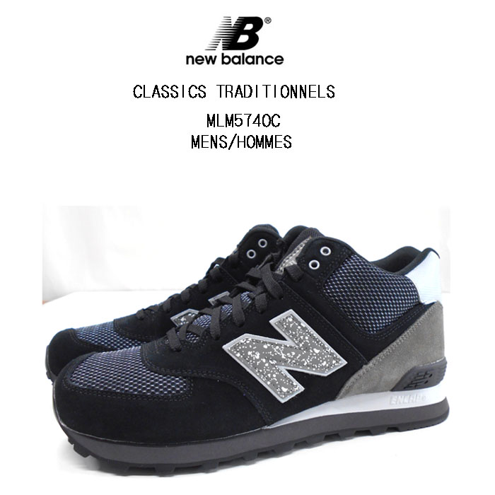 San Francisco 6cdd7 094cd NEW BALANCE CLASSICS TRADITIONNELS ニューバランスクラシックトラディッショネルズメンズレディース, youth  sneakers walking, running, skateboarding, skateboard size are exchangeable