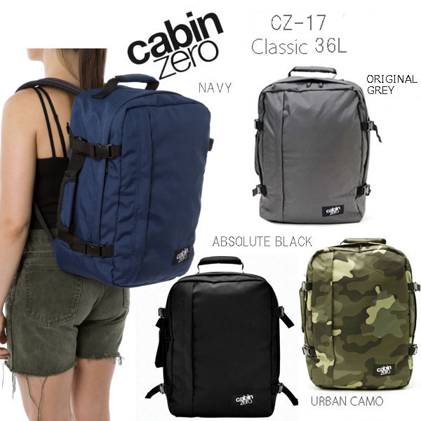 0035038e841 Product explanation. Product classification and model number, CABIN ZERO  CLASSIC 36L