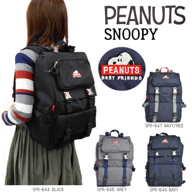 69474346ad1d SHES ZAKKA  SNOOPY PEANUTS Snoopy face square school rucksack ...