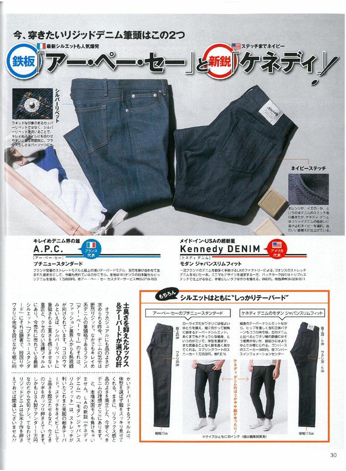 牛仔布盈余斜纹棉布裤肯尼迪 (F13CNO) 肯尼迪牛仔布剩余图案的奇诺裤 3 色现代苗条,瘦弹力裤