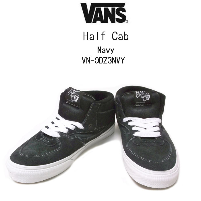 vans middle
