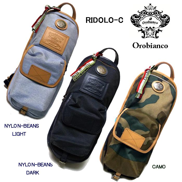 OROBIANCO RIDOLO-Cオロビアンコ バックパック、ボディーバッグダーク、ライト、ブルージーンズ、カモフラージュワンショルダー、リドロ