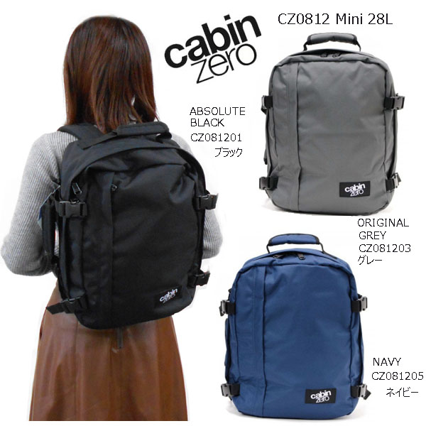 CABIN ZERO MINI 28L CZ0812客舱0小28升背包帆布背包日包日包日包A4尺寸对应,笔记本电脑收藏,自行车,通勤,上学,旅行BLACK(黑),GREY(灰色),NAVY(深蓝)