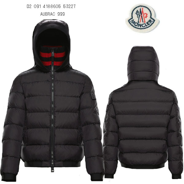 new style e33ef ce3b1 ★Just before a tax increase! ★ MONCLER AUBRAC Monk rail Aube rack men down  jacket men blouson snowy mountains, snowboarding, ski discounted by 2,000  ...