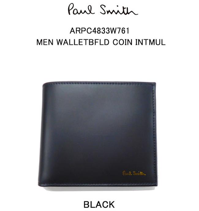 ★ラッピング無料★PAUL SMITH ARPC 4833 W761MEN WALLET BFOLD COIN INTMULポールスミス 2つ折財布(小銭入れ付き)スムースBLACK(黒)ラッピング無料