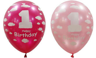 1 Year Old Birthdaybaroongom Balloon First Birthday Party Balloons Decorations Kids Toy Gadgets