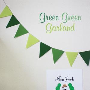 フェルト パーティフラッグ インテリア 在庫処分 キッズ 子ども部屋 セール グリーングリーン3カラー 8フラッグ ガーランド ガーランドパーティ フラッグ 雑貨 オーナメント パーティーグッズ ピクニック