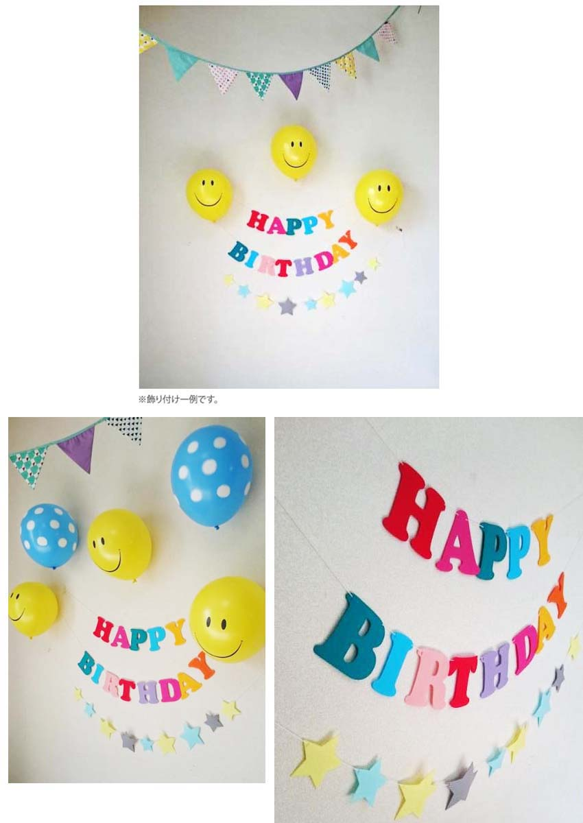 Mail Free Packet Shipping Yu Colorful Birthday Garland Peppy Color Banner At The Party And Gorgeous