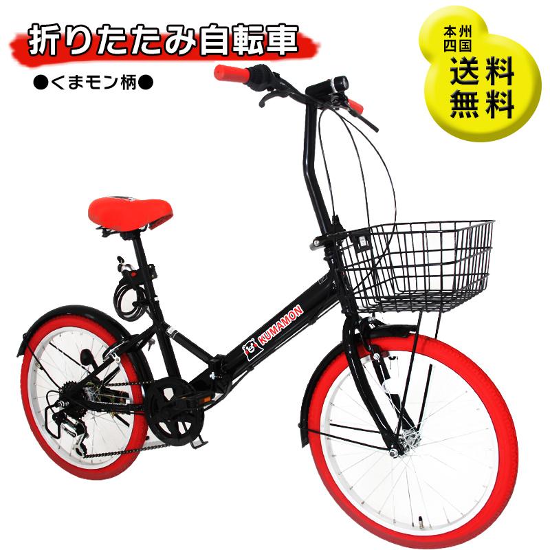 見積もり 自転車カテゴリの折畳自転車20インチ6段ギア 【ご注文単位:1個〜】 シルキーホワイトを まとめ買い/ まとめ売り/ ノベルティ用オリジナル対応/