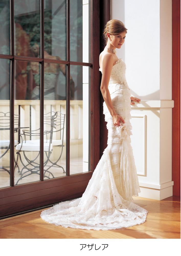 ウェディングドレス 白 ドレス  アザレア 花嫁 ホワイト 結婚式【レンタル】