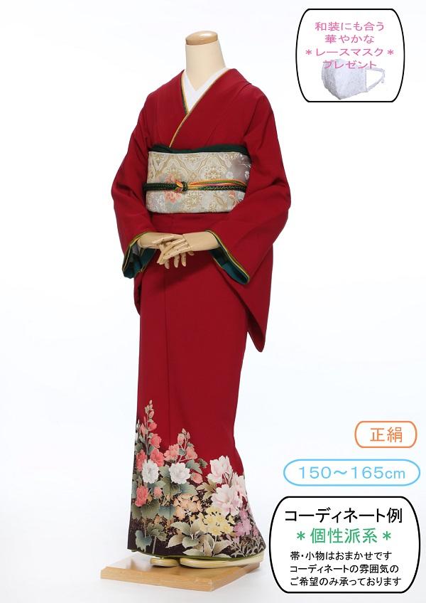 訪問着 レンタル 着物 訪問着 hs23 赤紫に蘭とつつじ風花 Mサイズ 結婚式 貸衣裳 貸衣装 和服 往復送料無料 【レンタル】