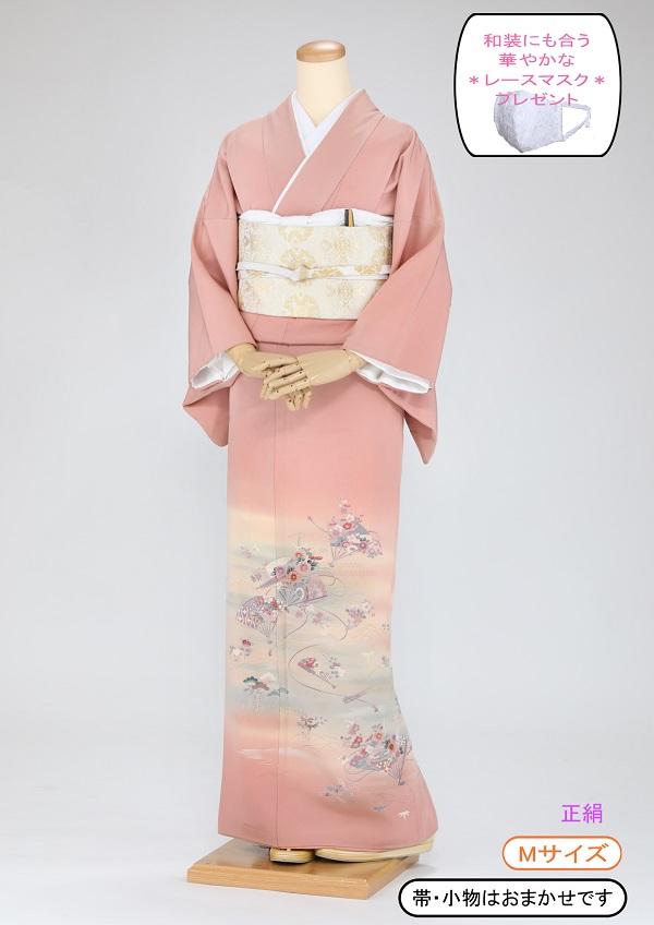 色留袖 レンタル is03 淡いピンクに扇と小花 Mサイズ 結婚式 貸衣装 往復送料無料 【レンタル】